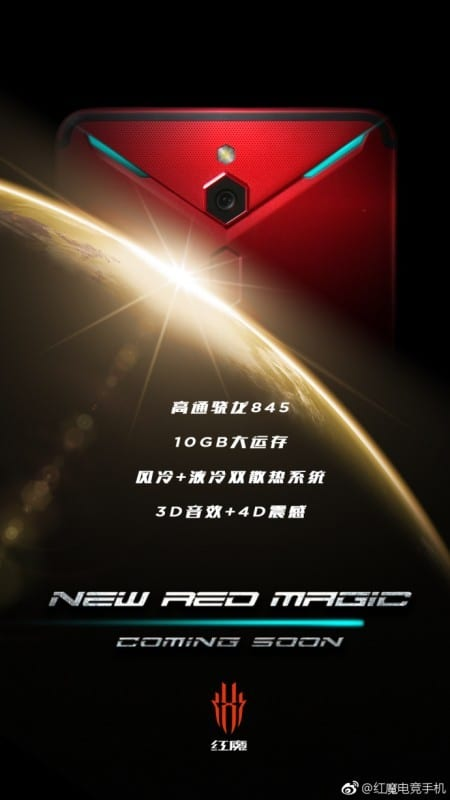 El Nubia Red Magic 2 vendrá con 10 GB de RAM