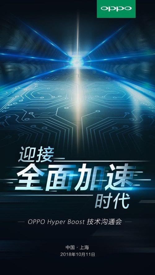 Oppo anuncia la tecnología Hyper Boost para el 11 de octubre