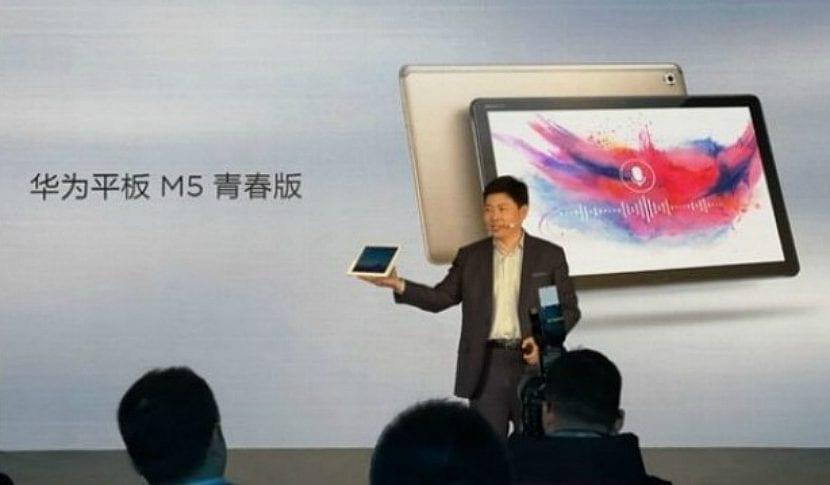 Huawei MediaPad M5 Youth