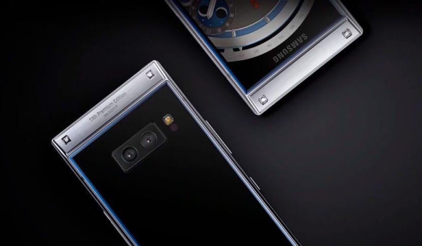 Precio y disponibilidad de Samsung W2019
