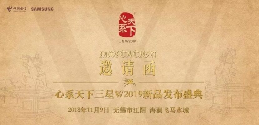 El Samsung W2019 se lanzará el 9 de noviembre