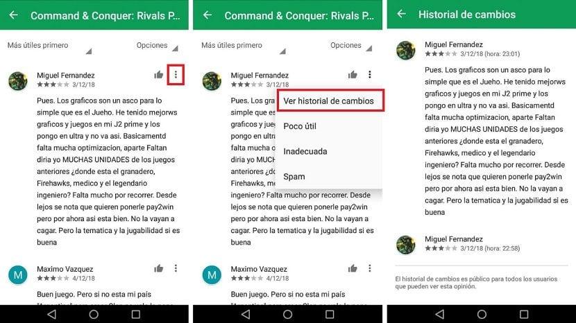 Historial cambios Google Play