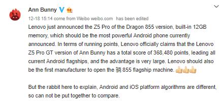 La puntuación de AnTuTu del Lenovo Z5 Pro GT no se puede comparar a la de los iPhones XS y XR