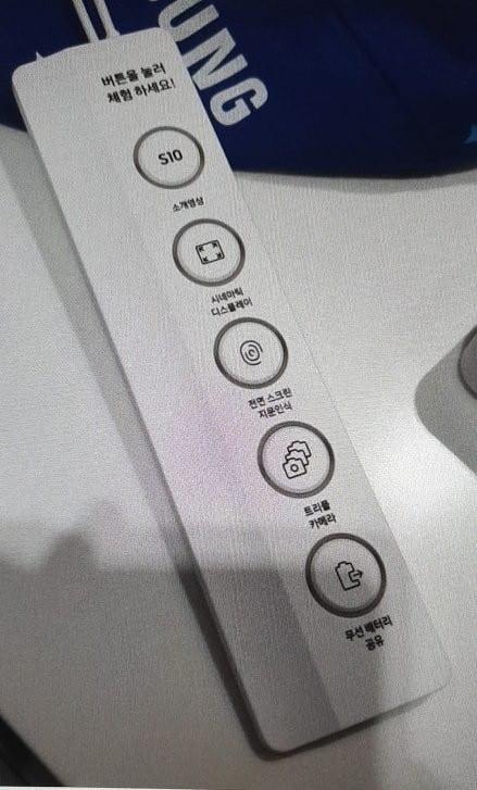 Botones del Galaxy S10 muestran carga inversa