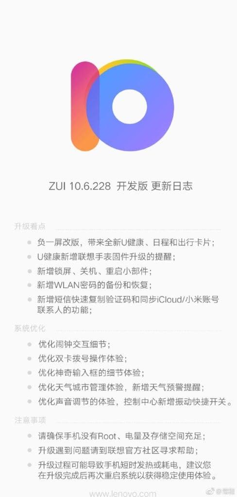 Actualización del Lenovo Z5s