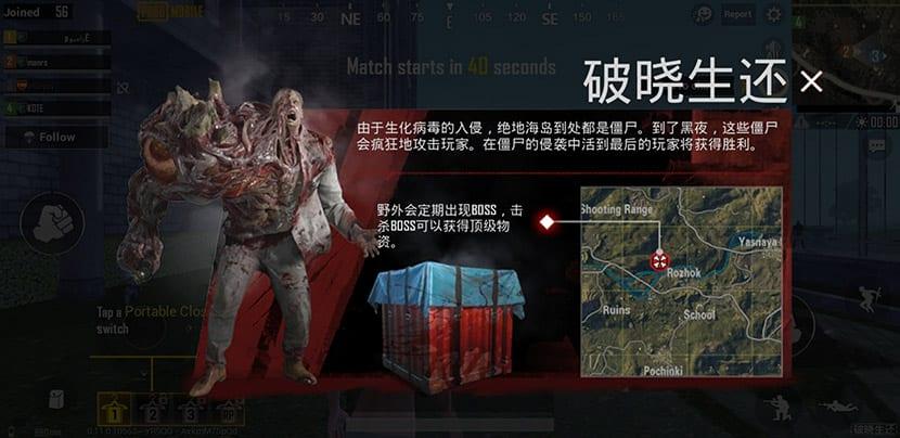 Pubg Wallpaper Zombie: El Nuevo Modo Zombi De Resident Evil Para PUBG Mobile Es
