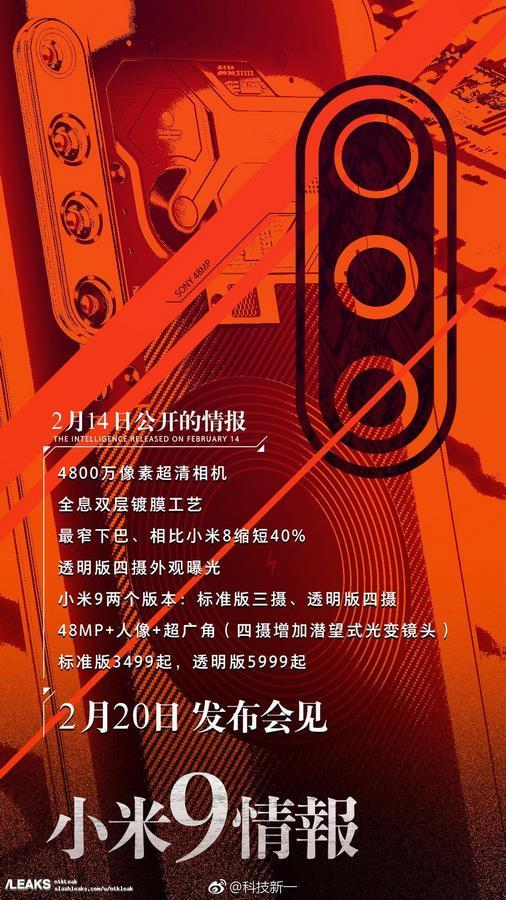 Características del Xiaomi Mi 9