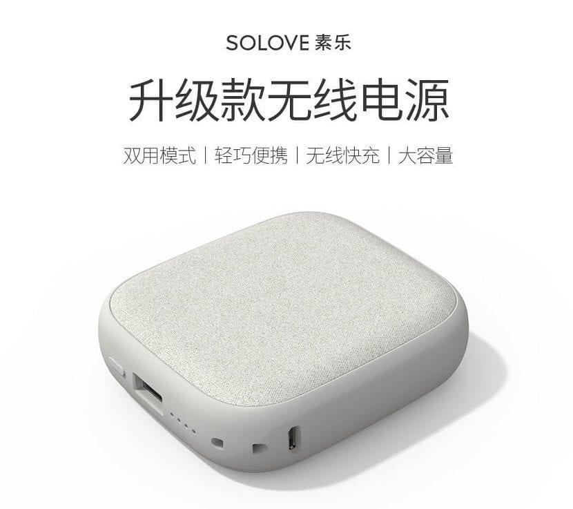 Xiaomi Solove bateria