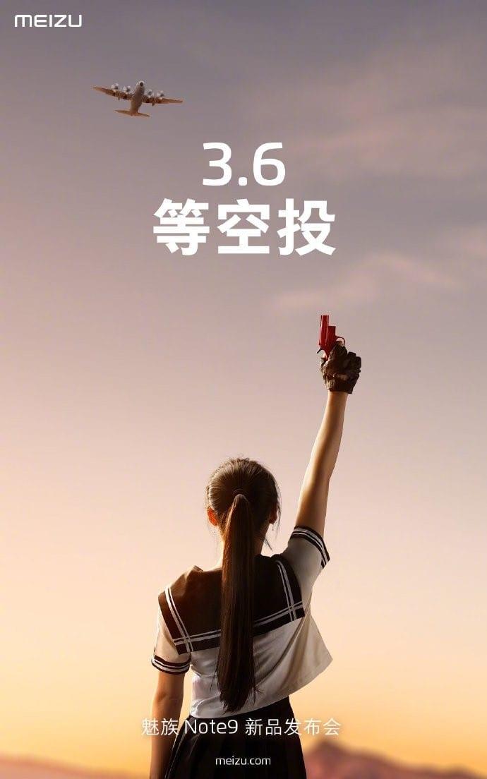 Póster oficial del Meizu Note 9