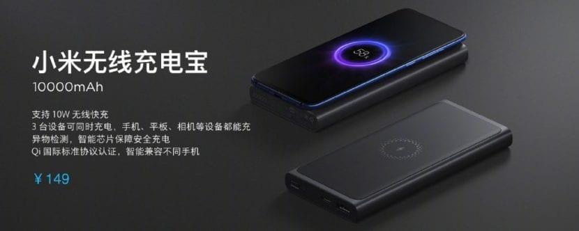 Nuevo banco de poder con carga inalámbrica de Xiaomi
