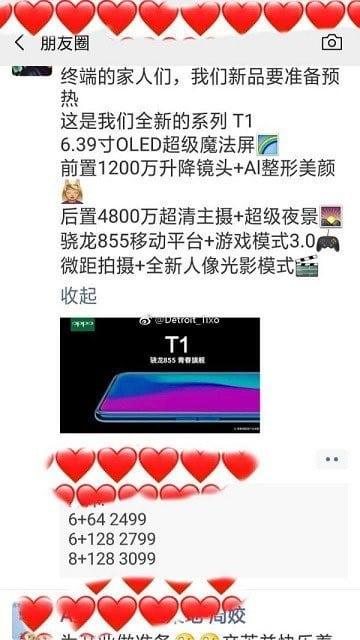 Especificaciones y precios filtrados del Oppo T1