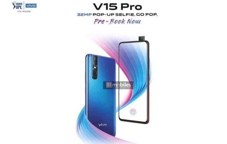 Póster oficial del Vivo V15 Pro: llegará con cámara triple y sensor emergente el 20 de febrero