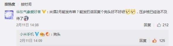 El Xiaomi Mi 9 se lanzaría en febrero