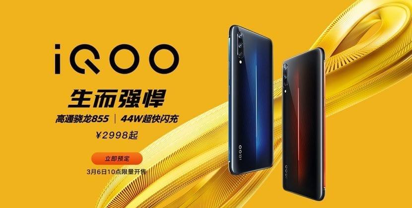 Vivo IQOO: El primer teléfono de IQOO es oficial