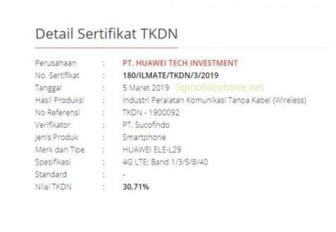 Certificación de la serie Huawei P30 en Indonesia y Taiwán
