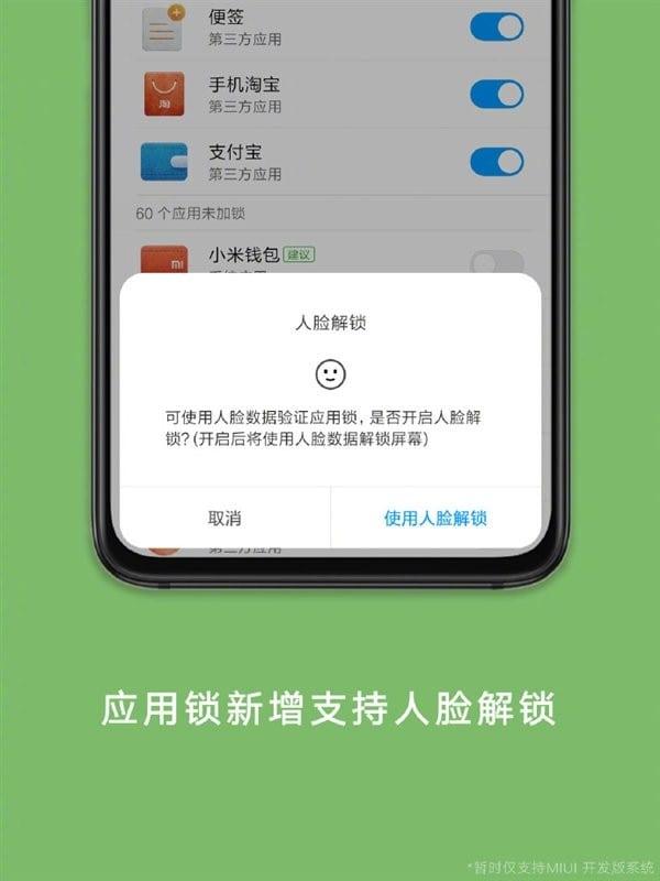 Función Pantalla de bloqueo persistente de MIUI Xiaomi