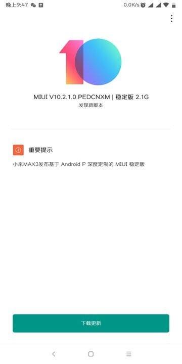 El Xiaomi Mi Max 3 recibe una nueva versión de MIUI con Android Pie