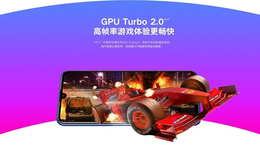 Honor20i GPU Turbo