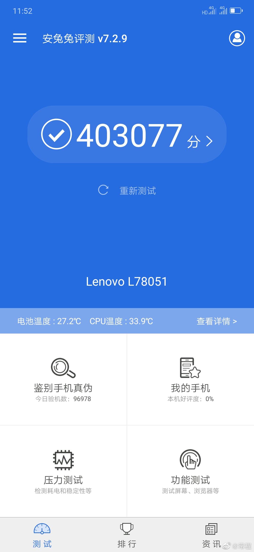Lenovo Z6 Pro en AnTuTu