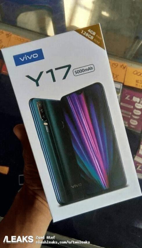 Caja de venta filtrada del Vivo Y17