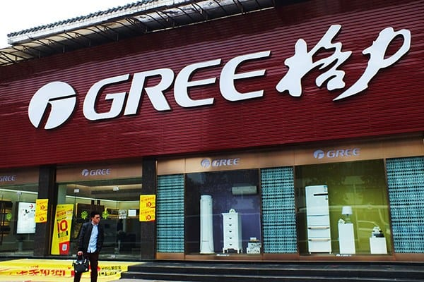 Gree Electric Appliances