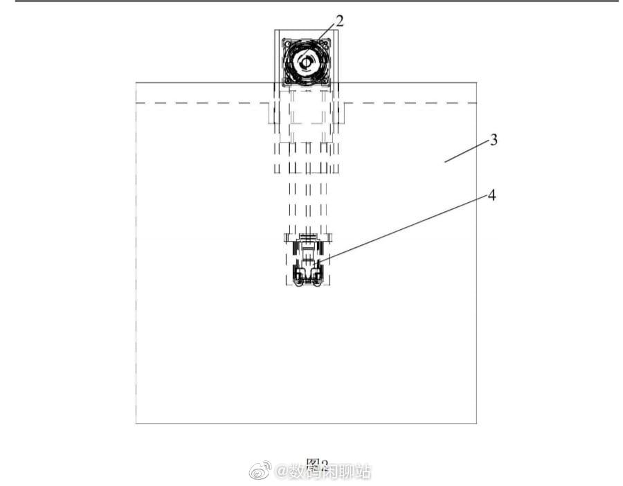 Patente de Meizu que demuestra un teléfono con cámara emergente popup