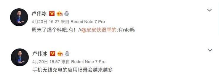 Publicación de Lu Weibing en Weibo sobre el Redmi Pro 2