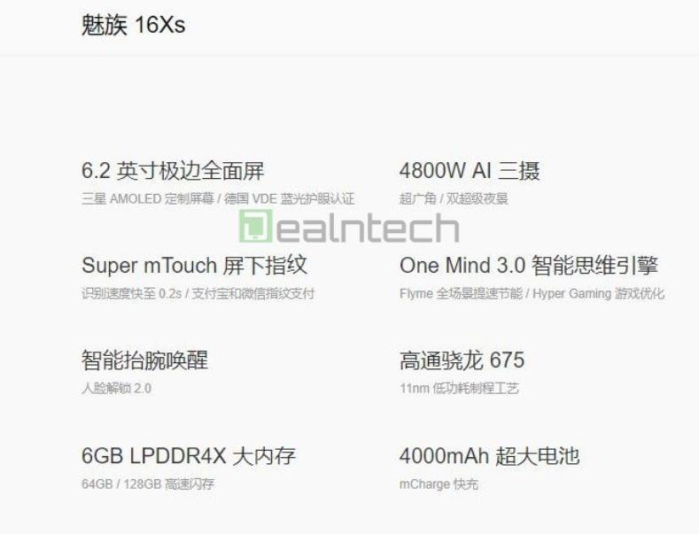 Especificaciones y característcias filtradas del Meizu 16Xs