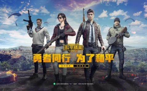 Game for Peace, el reemplazo de Tencent para PUBG Mobile
