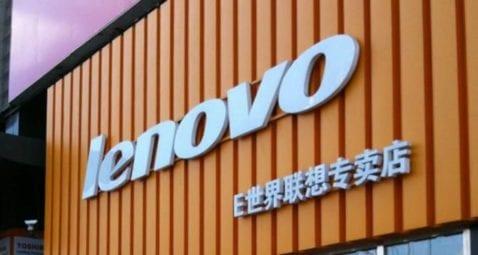 Lenovo logo compañía