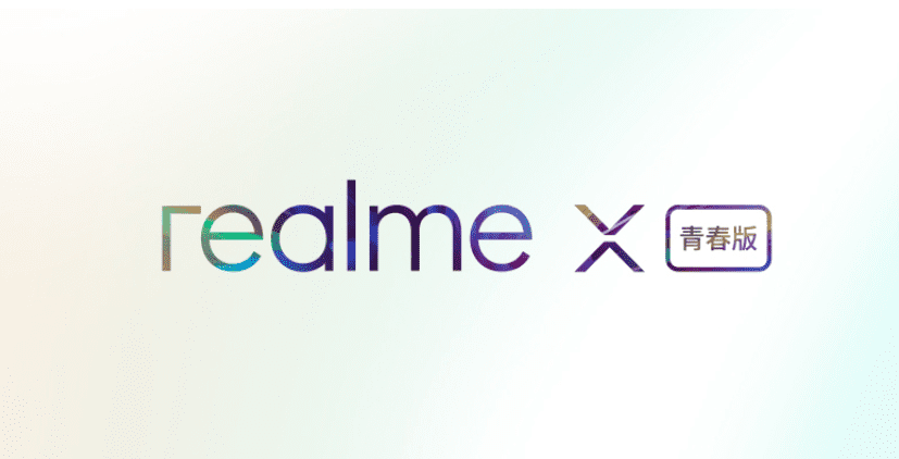 Logo del Realme X Youth Edition