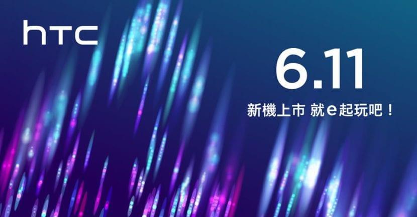 Póster oficial del evento de HTC de este 6 de junio