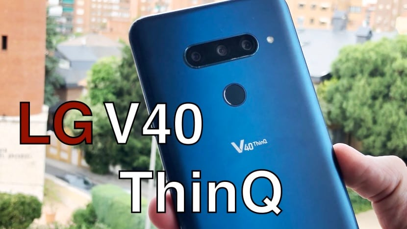 LG V40 ThinQ - Luces y sombras a pesar de las 5 cámaras