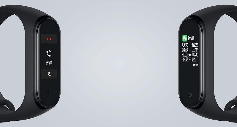 Xiaomi Mi Smartband 4