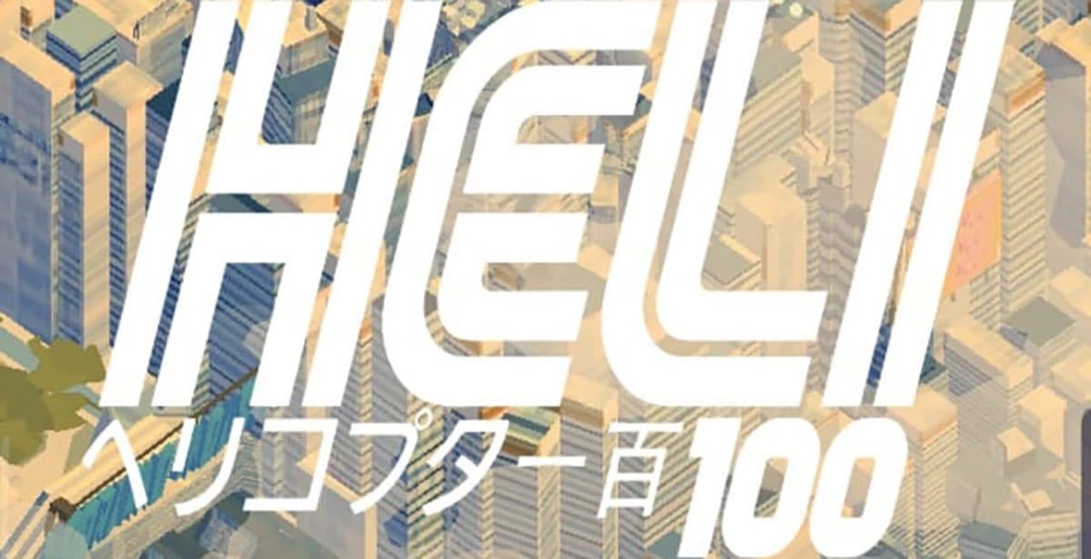 HELI 100