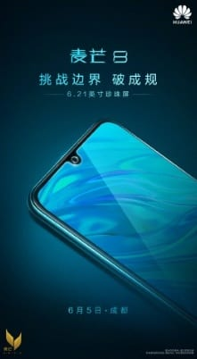 Póster del Huawei Maimang 8