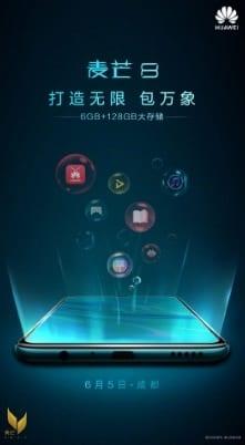 Teaser del Huawei Maimang 8