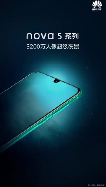 Póster oficial de la serie Huawei Nova 5