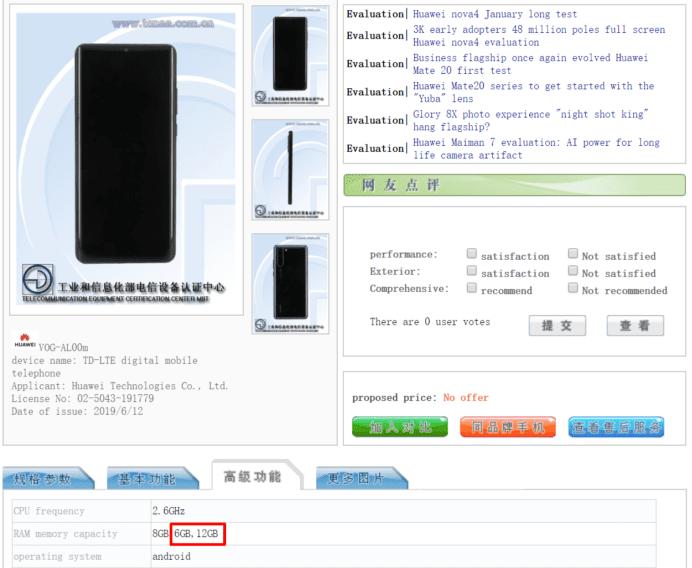 Huawei P30 Pro con 6 y 12 GB de RAM en TENAA