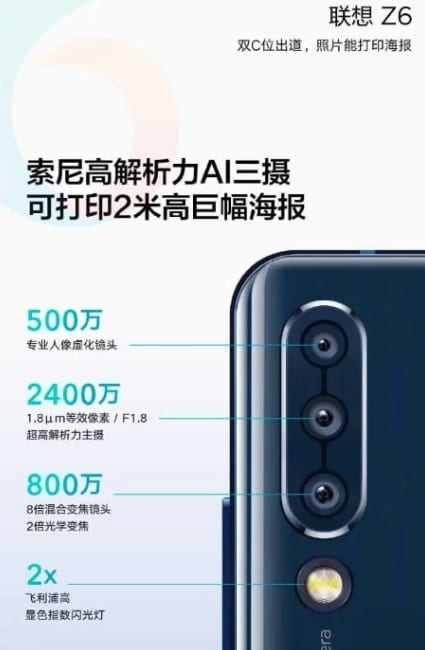 Póster del Lenovo Z6 que confirma las especificaciones de la triple cámara trasera