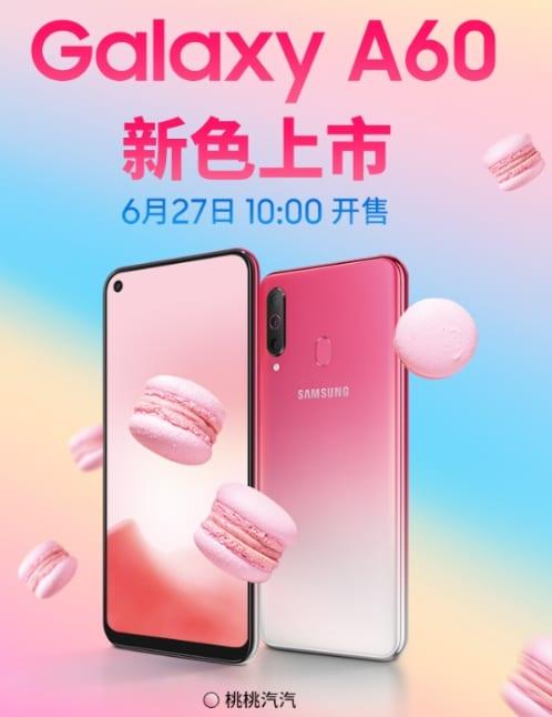 Anuncio de la nueva variante de color Peach Mist del Galaxy A60