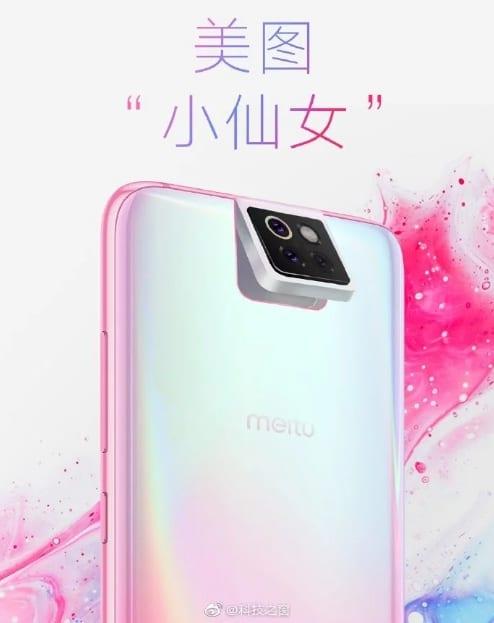 Smartphone de Xiaomi y Meitu. Póster
