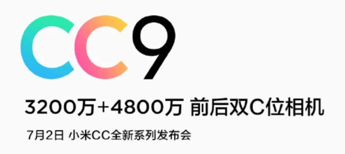 Cámaras del Xiaomi Mi CC9