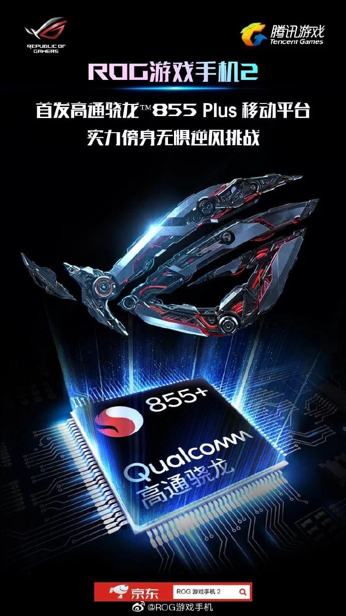 Póster oficial del anuncio del Asus™ ROG Phone dos con Snapdragon™ 855 Plus