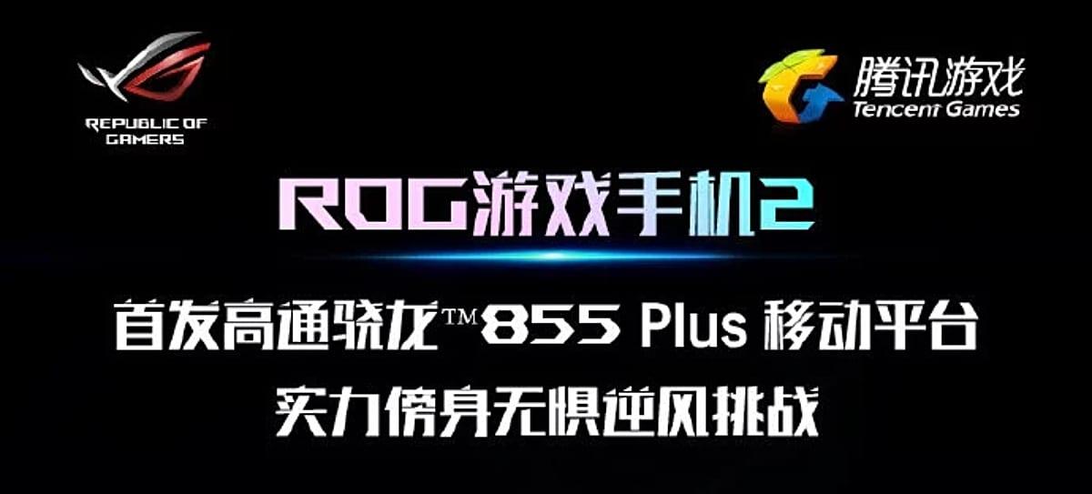 El Asus™ ROG Phone será el primer teléfono con Snapdragon™ 855 Plus
