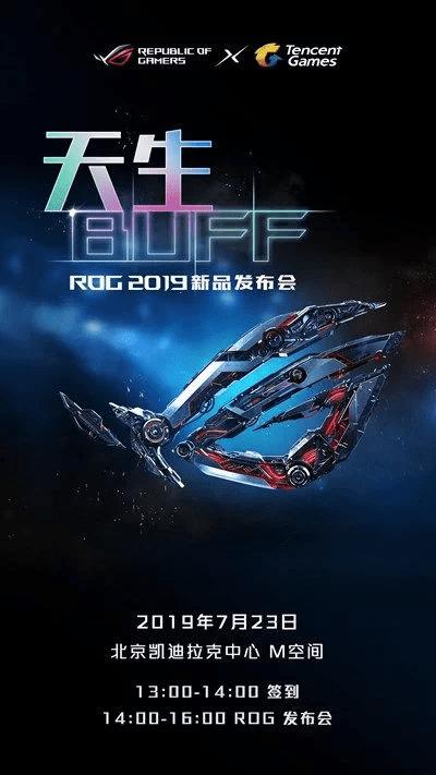 Póster de lanzamiento del Asus ROG Phone 2