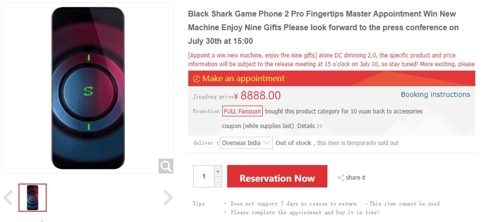 Listado del Xiaomi Black Shark 2 Pro de JD para reservas