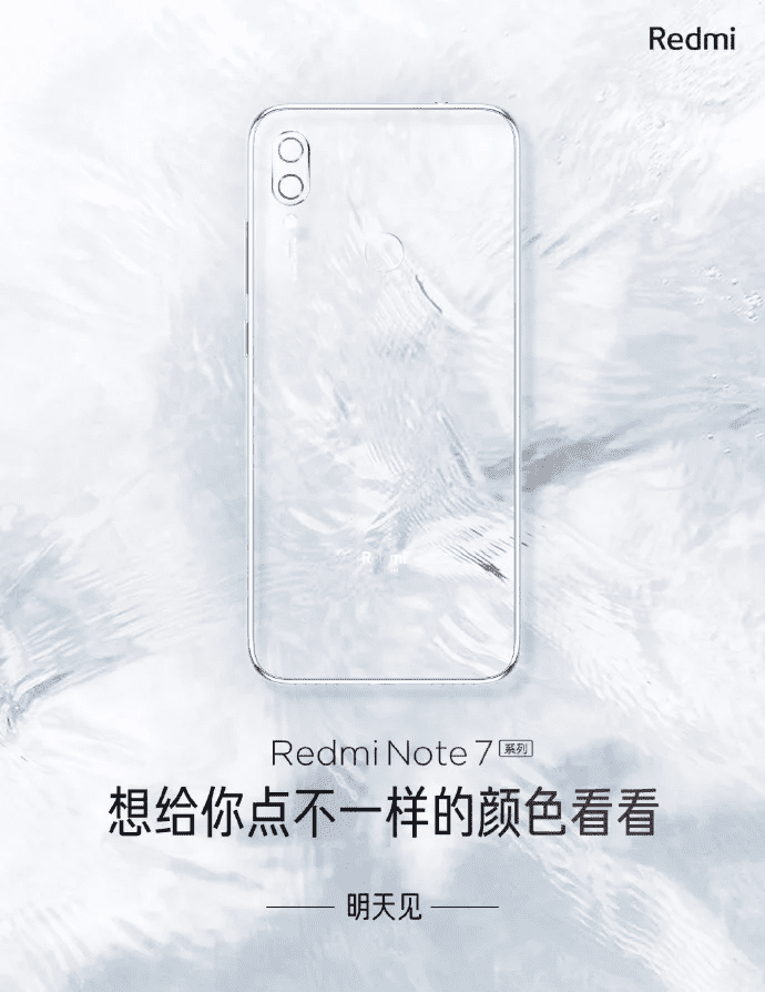 Teaser del Redmi Note 7 en color blanco