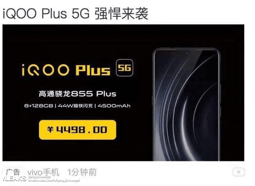 Póster promocional del iQOO Plus 5G
