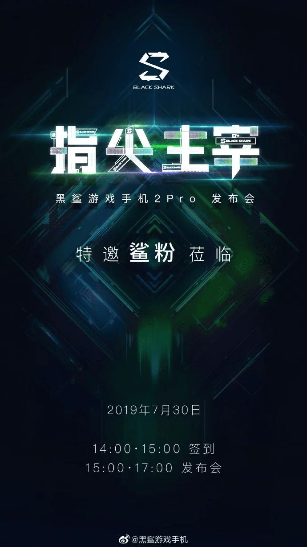 Póster oficial del lanzamiento del Black Shark 2 Pro